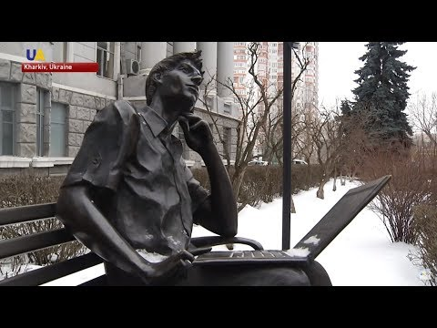 From Mining to Coding: Kharkiv University of Radioelectronics - Architectural Chronicles