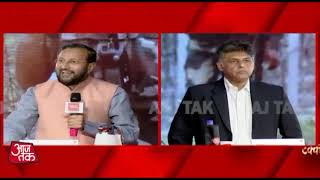 Aaj Tak Suraksha Sabha | Sessions