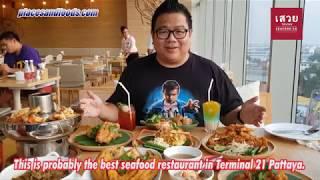 Savoey Seafood Thai Restaurant In Terminal 21 Shopping Mall Pattaya Thailand