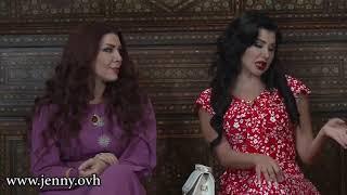 حريم الشاويس - بنت الباشا كوثر خانم ببيت الشاويش ... جيني إسبر