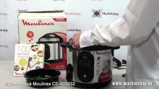 Мультиварка MOULINEX CE 400032.mp4(2 уровня давления для разной пищи Цифровой таймер Автоотключение Автоматическое поддержание в тепле..., 2012-05-03T09:36:26.000Z)
