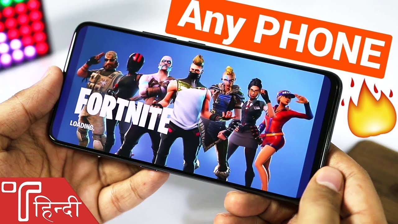 Play Fortnite Mobile On Any Android Phone
