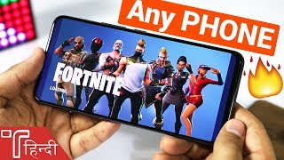 Play FORTNITE Mobile on Any ANDROID Phone! 🔥🔥🔥