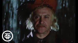 Про Красную Шапочку. Песенка Охотника (1977)