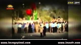 سیاوشان ،شهدای حماسه فروغ ایران در اشرف