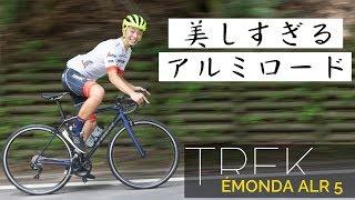TREK公式ホームページはこちら https://www.trekbikes.com/jp/ja_JP/ 「...