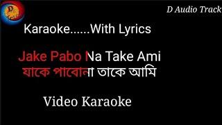 Jake Pabona Take Ami | Karaoke(with lyrics) Lata Mangeshkar