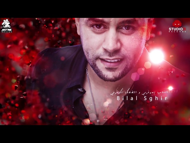 Bilal Sghir (El galb ysoufri We dahka tkouvri)  _ Edition AVM_ Studio31-  Ranati Djezzy:108961