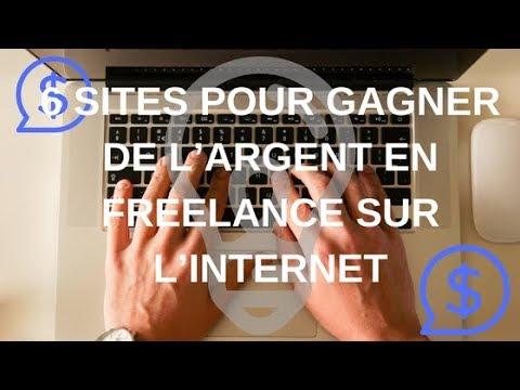 6 sites pour gagner de l'argent en Freelance sur l'internet