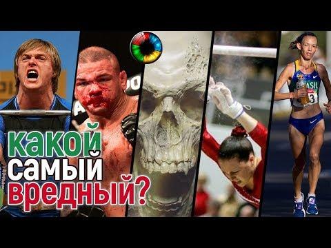 Самый вредный вид спорта: правда, о которой молчат... #бодибилдинг #спорт #вред #фанатик