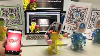 Webduino - 使用手機控制機器人 ( Wi-Fi 操控,集氣放大絕招 )
