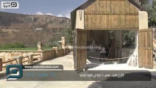 مصر العربية | التأريخ بالنحت.. مذهب 3 أخوة في الشوف اللبنانية