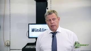 Видео-отзыв о HUNTER QUICK CHECK -  VW Автоспеццентр Внуково