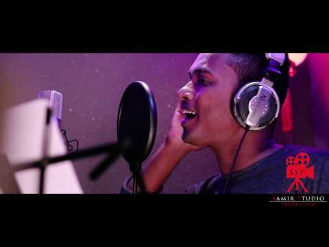 Jante Jodi Chao Cover By Toni | Rokto | Porimoni Roshan | Mohammed Irfan | Romantic Bengali Song