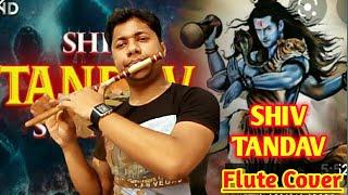 SHIV TANDAV STOTRAM   Flute Cover   HAR HAR MAHADEV🙏   By Harish Mahapatra