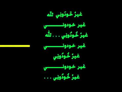 nass el ghiwane ghir khoudouni mp3