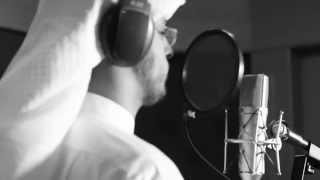 قـل للـذي - Qul Lilathi || عبدالله الجارالله || نسخة المؤثرات