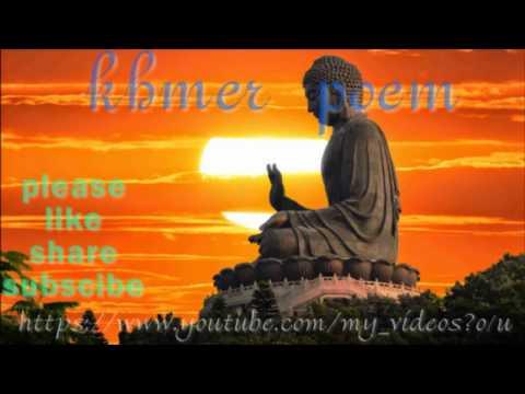 khmer poem, best kom nab khmer, khmer collection