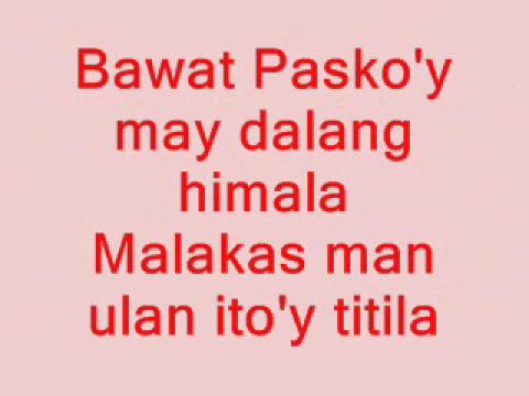 Magkasama Tayo Sa Kwento Ng Pasko  - ABS-CBN  Christmas Station  ID 2013