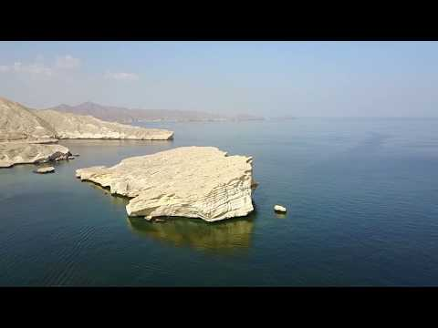 The islands at Muscat Hills Resort