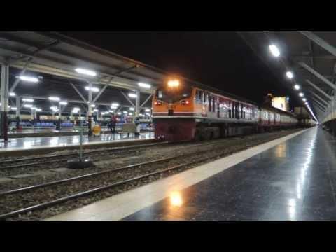 รถไฟไทย # ขบวนรถด่วนที่ 67 กรุงเทพฯ - อุบลราชธานี  State Railway of Thailand