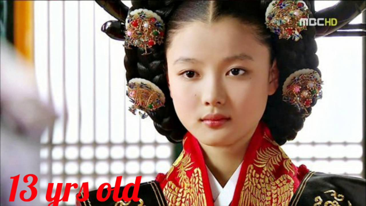 kim yoo jung 김유정 compilation growth 1 17 youtube