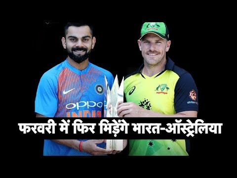 Full Schedule: India To Play Home ODI And T-20 Series Against Australia | Ind Vs Aus | Sports Tak