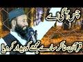 Qari khalid mujahid very emotional khutba juma