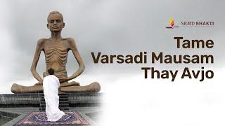 Tame Varsadi Mausam Thay Avjo