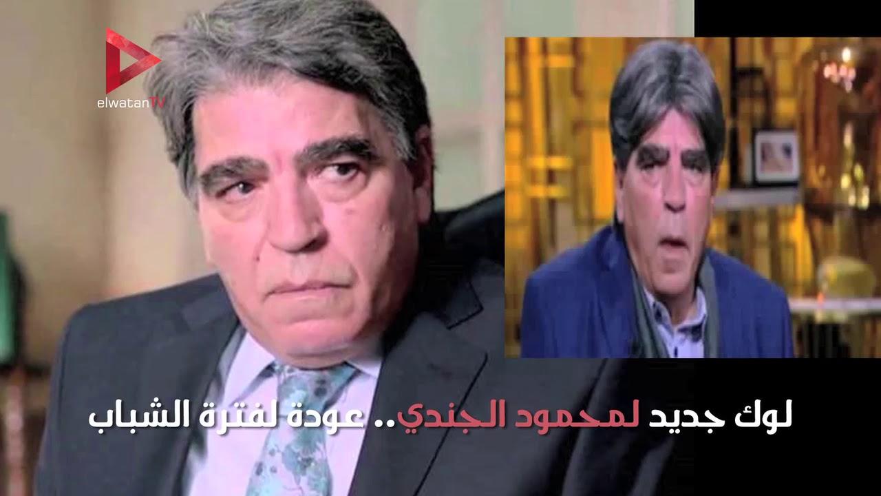 الوطن المصرية:الـ New Look غيّر شكل هؤلاء النجوم