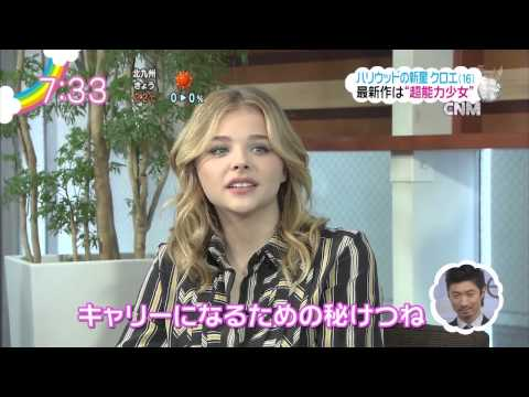 Chloë Grace Moretz on Celebrity News With Mari in Japan