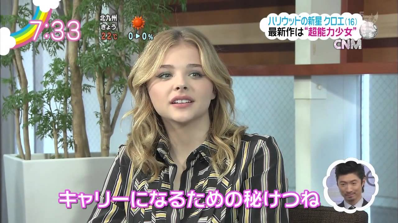 chlo grace moretz on celebrity news with mari in japan
