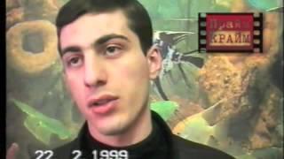 будущий вор в законе Леван Перадзе 22.02.1999 Ставрополь