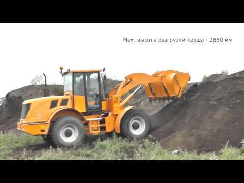 Фронтальные погрузчики ЧТЗ.mpg