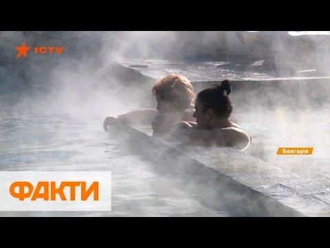 Целый день 5 евро: термальные источники Болгарии