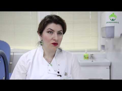 Прием гинеколога в Москве в семейной клинике Добромед