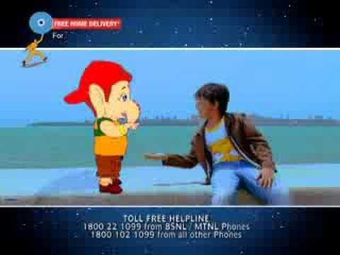 My Friend Ganesha full movie free download mp4 hd