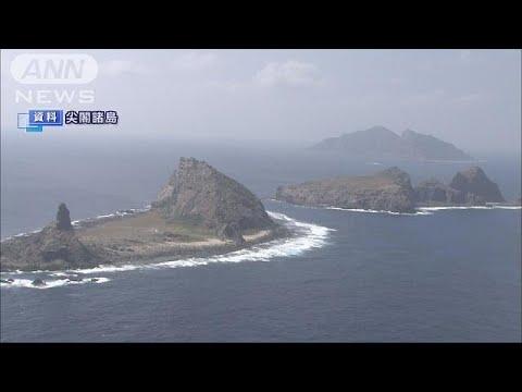 【沖縄・尖閣沖】中国公船4隻、領海侵入。さすがに領海侵入はアウトだろ