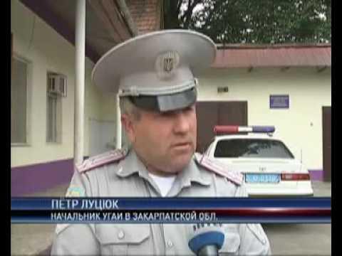 В Закарпатье перевернули авто ГАИшников   Интер 17.06.09