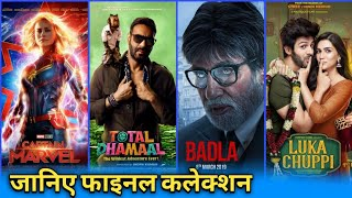 Box Office Collection | Total Dhamaal Movie Collection, Badla Collection, Luka Chuppi Collection,