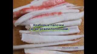Видео рецепты - салат с крабовыми палочками и помидорами