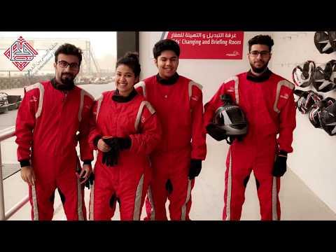 BAHRAIN INTERNATIONAL CIRCUIT . KARTING