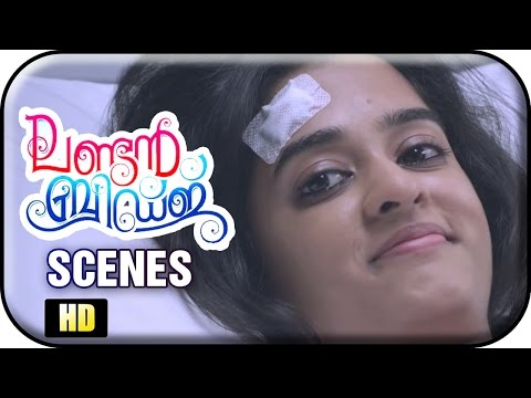 London Bridge Malayalam Movie | Scenes | Prithviraj tries to impress Andrea | Nanditha Raj