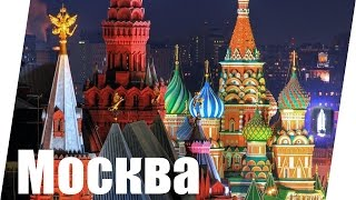 Meine Reise nach Moskau | Vlog