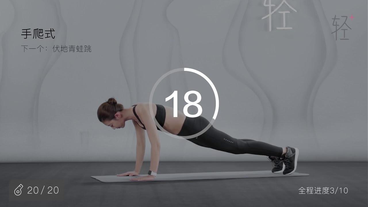 减肥不反弹_【健身减肥操】21天瘦15斤,健康不反弹! Day12【Lose fat Keep fit ...