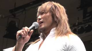 2014年6月29日DDT後楽園ホール大会で両国大会に関する重大発表が行われ...