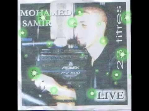 MOHAMED SAMIR 2014