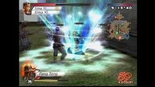 Dynasty Warriors 4: Xtreme Legends ... (PS2)