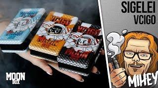 видео Купить стартовый набор Eleaf Tessera 150W with Ello TS Kit в Киеве: цена, отзывы