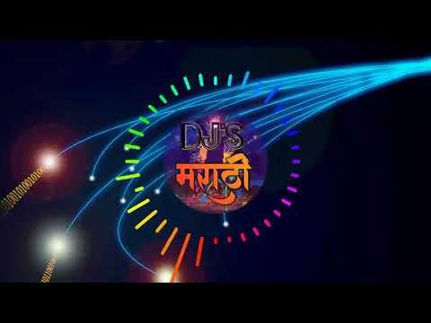 Khul Khula - Official Remix - DS Production #DJ'S MARATHI